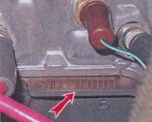 Как и где посмотреть номер двигателя