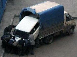 Как определить не числится ли автомобиль в угоне