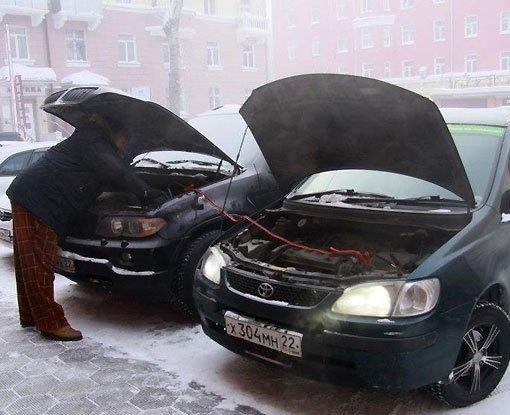 Что делать, если автомобиль не заводится