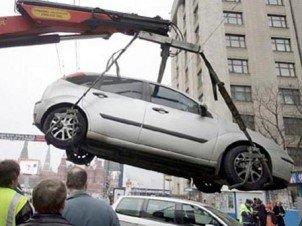 Забрали машину на штрафстоянку