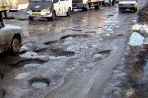 Дорожное покрытие в России и в СНГ