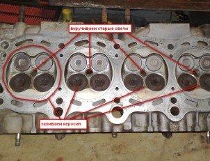 Как проверить герметичность клапанов