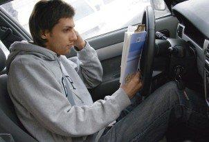 Как разблокировать машину