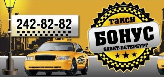 Как не заплатить за такси больше, чем за авиаперелет?