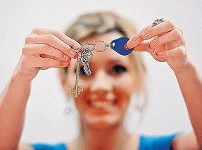 Стоит ли брать кредит под залог недвижимости?