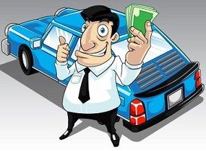 Преимущества онлайн кредита на автомобиль