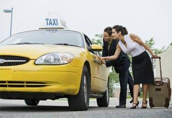 Заказать такси в аэропорт Внуково