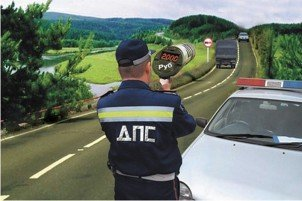 Подставы ГИБДД на дорогах