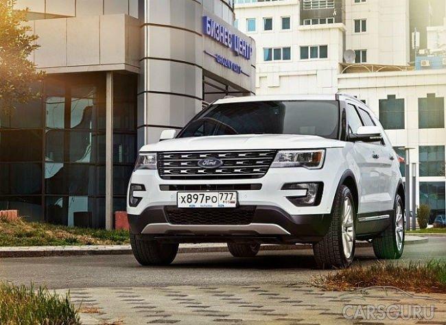 Юбилейный автомобиль выпустил завод Ford Sollers в Татарстане