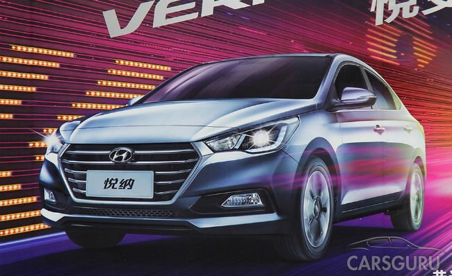 Появились новые фото нового Hyundai Solaris