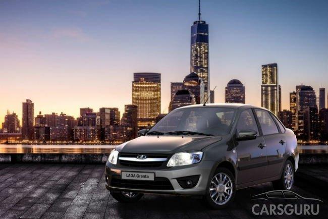 «АвтоВАЗ» хочет снизить цены на Lada Granta