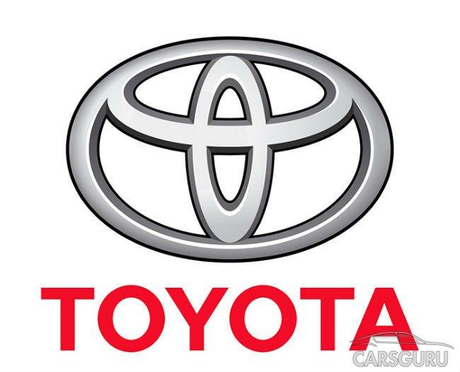 Чистая прибыль Toyota ощутимо упала