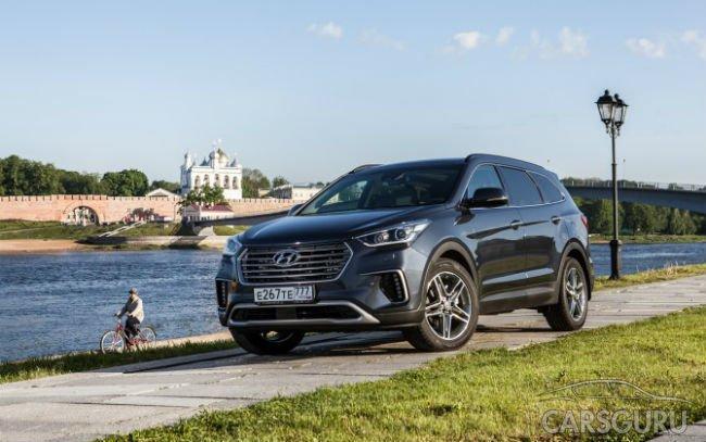 Обновленный Hyundai Grand Santa Fe подорожал