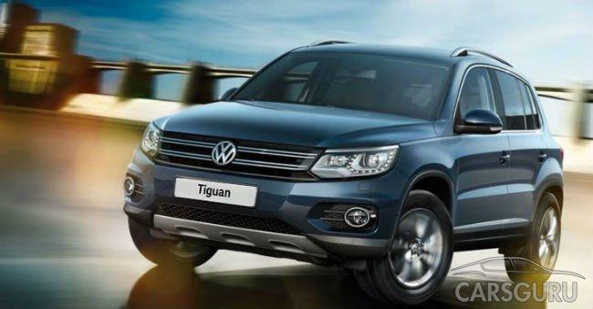 Volkswagen снизил цены на Tiguan в России