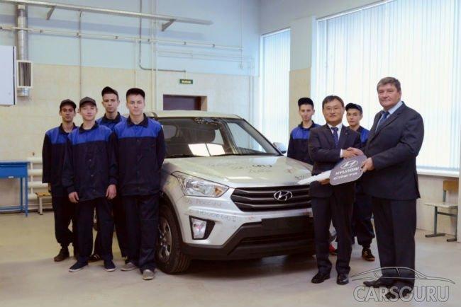 Hyundai подарил Creta петербургскому техникуму