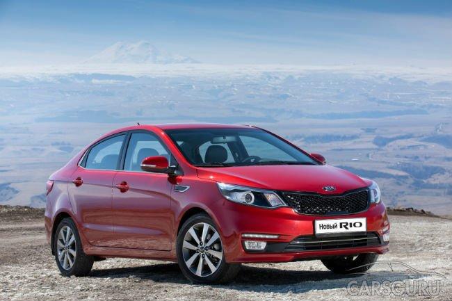 Самым популярным авто сентября в России стала Kia Rio