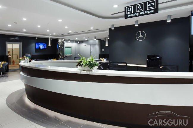 Mercedes открыл в России концептуально новый флагманский салон
