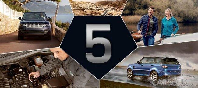 Эксклюзивный сервисный пакет для вашего Range Rover в АВИЛОН!
