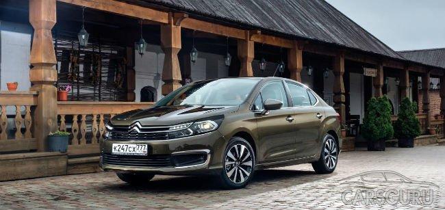 Citroen огласил российские цены на новый седан С4