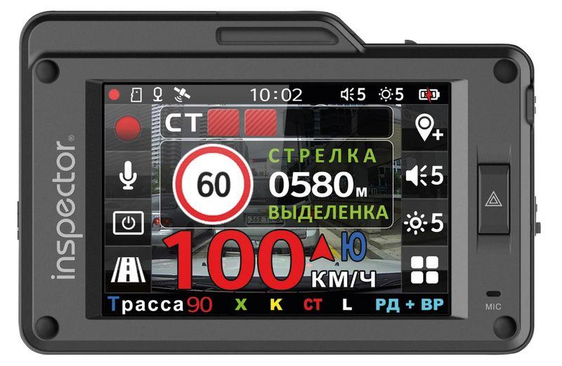 Inspector Scat— многофункциональное комбо-устройство откомпании «РГ-Авто»