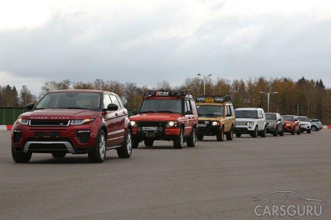Компания Jaguar Land Rover отметила 15-летие Land Rover в России