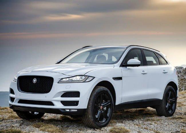 Продажи Jaguar в России в октябре выросли в 2,5 раза