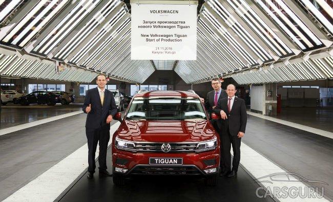 Производство нового VW Tiguan стартовало в Калуге