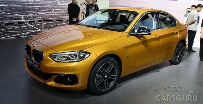 BMW 1 Series в кузове седан официально дебютировал в Китае