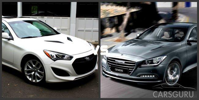 Сравнение Hyundai Genesis Coupe и Hyundai Genesis