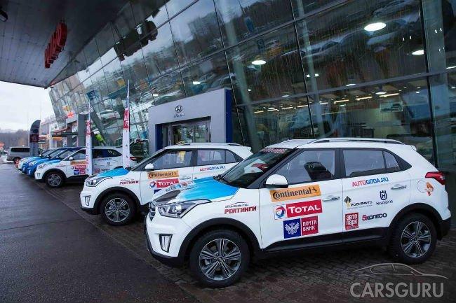 В Москве объявлены результаты исследования «Рейтинги авто года»