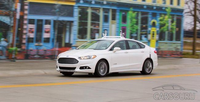 Ford продемонстрировал дизайн нового беспилотного автомобиля