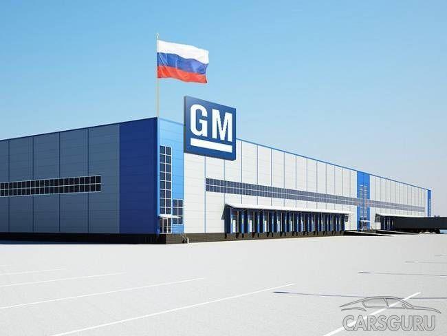 Вернется или нет Opel на российский авторынок