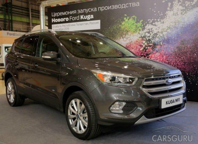 В России начали выпуск нового Ford Kuga