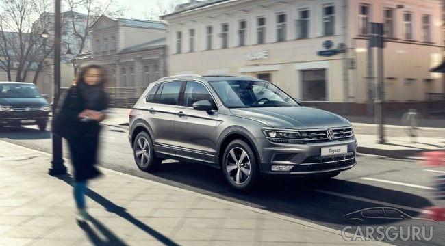 Объявлена стоимость Volkswagen Tiguan в России