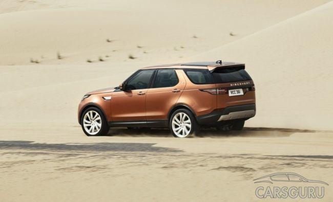 Теперь и в России доступны заказы Land Rover Discovery