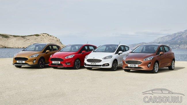 В Кельне журналистам показали новый Ford Fiesta
