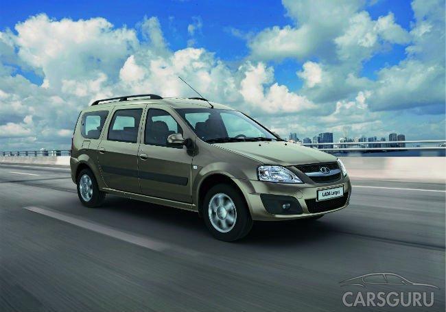 Lada Largus остается самой востребованной на рынке минивэнов