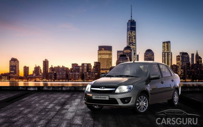 Lada Granta стала лидером продаж в России в ноябре