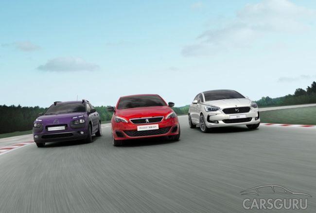 PSA Group презентует 6 новых автомобилей в 2017 году