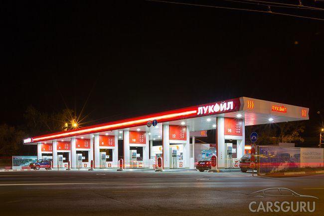 Как выбрать качественный бензин?