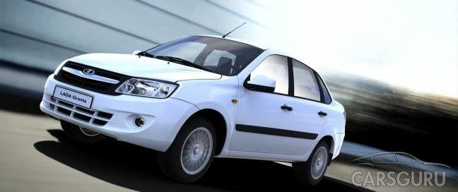 По итогам ноября LADA Granta становится самым популярным и продаваемым авто в России