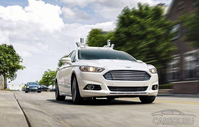 Ford будет разрабатывать новые модели беспилотных автомобилей