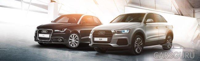 Audi с пробегом? Да!