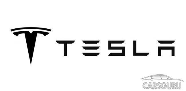 Tesla не справилась с планами поставки в 2016 году