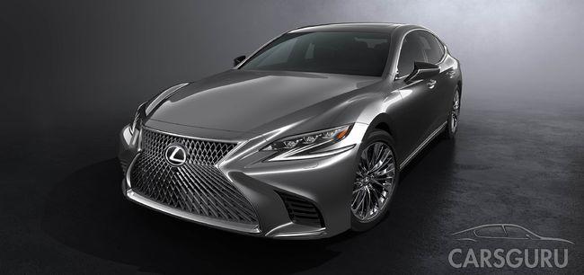 Lexus представил новую линейку LS