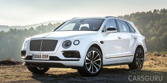 В России появится обновленный Bentley