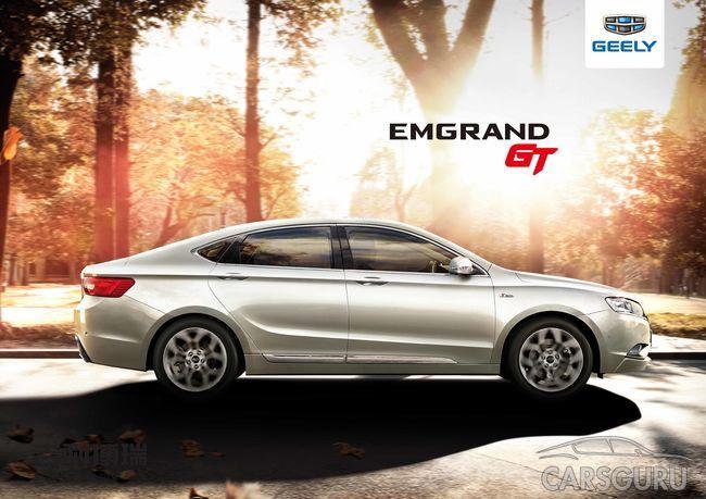 Объявлен старт продаж Geely Emgrand GT