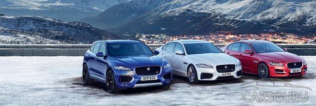 Антипробуксовочные цены на новый Jaguar в АВИЛОН