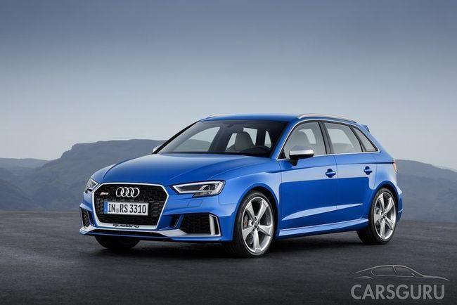 Состоялась официальная презентация Audi RS3 Sportback