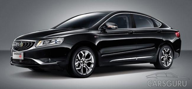 Стали известны цены на Geely Emgrand GT в России